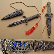 24cm Monastery Double Edged Dagger With Sheath
